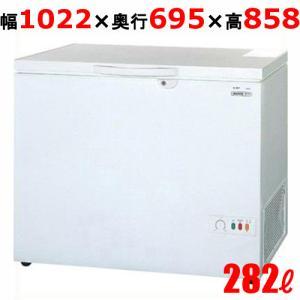 チェストフリーザー 業務用 SCR-RH28VA(旧型式:SCR-R28V) パナソニック(旧サンヨー) ワイドタイプ W1023×D692×H850 送料無料|tenpos