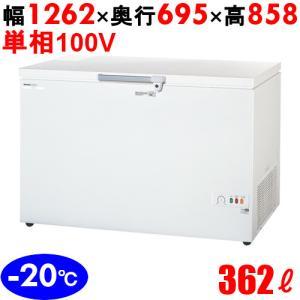 チェストフリーザー 業務用 SCR-RH36VA(旧型式:SCR-R36V) パナソニック(旧サンヨー) ワイドタイプ W1263×D692×H848 送料無料|tenpos