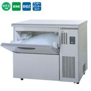 製氷機 チップアイス SIM-C120LA パナソニック(旧サンヨー) /送料無料 業務用 新品|tenpos