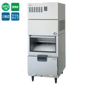 製氷機 チップアイス SIM-C241YN-FYB(旧型式:SIM-C240YN-FYB) パナソニック(旧サンヨー) /送料無料 業務用 新品|tenpos