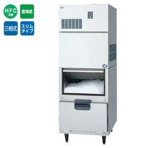 製氷機 フレークアイス SIM-F520YN-FYB パナソニック(旧サンヨー) /送料無料 業務用 新品|tenpos