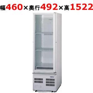 パナソニック(旧サンヨー) スイング扉 冷蔵ショーケース タテ型壁ピタタイプ SMR-R70SKMB W460×D492×H1522mm|tenpos