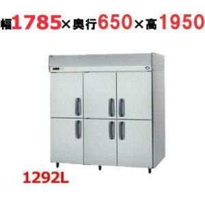 冷蔵庫 業務用 SRR-K1861 パナソニック(旧サンヨー) W1785×D650×H1950 送料無料|tenpos