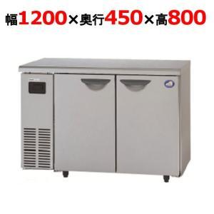 冷蔵コールドテーブル 業務用 SUC-N1241J パナソニック(旧サンヨー) W1200×D450×H800 送料無料|tenpos