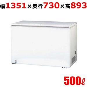 [現金特価] 業務用チェストフリーザー 500L /SH-500XB/サンデン/W1351×D730×H893|tenpos