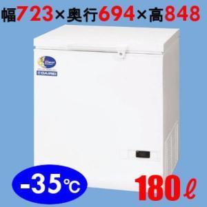 [現金特価] 業務用 冷凍ストッカー 180L -35度タイプ スーパーフリーザー W723×D694×H848 (D-201D)|tenpos