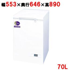 業務用 冷凍ストッカー 70L -60度タイプ スーパーフリーザー W553×D646×H890 (DFM-70S)|tenpos