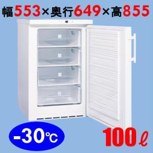 業務用 冷凍ストッカー 100L -30度タイプ フリーザー W553×D649×H855 (SD-137)|tenpos