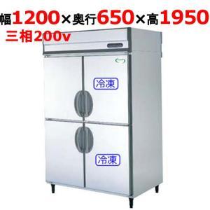 [現金特価] 業務用冷凍冷蔵庫 ARN-122PMD(旧型式:IRN-122PMD3) 福島工業/送料無料|tenpos