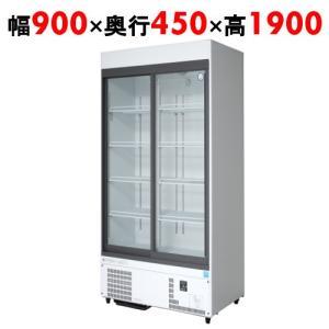 [現金特価] リーチイン スライド扉 業務用 福島工業 MSU-090GHWSR(旧型式MSU-30GWSR8,MSU-30GWSR7) (冷蔵タイプ) / 送料無料|tenpos