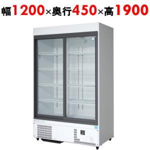 【業務用/新品】 フクシマ スライド扉 冷蔵リーチイン 幅1200×奥行450×高さ1900 MSU-120GHWSR(旧型式MSU-40GWSR8,MSU-40GWSR7) 冷蔵タイプ 【送料無料】|tenpos