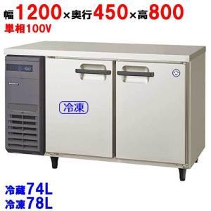 業務用冷凍冷蔵コールドテーブル TMU-41PE2 福島工業/送料無料|tenpos