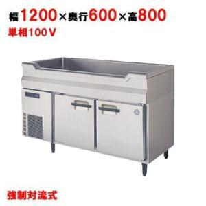 コールドテーブル冷蔵庫 業務用 TNC-40RM3-SC 舟形シンク付 / 送料無料|tenpos