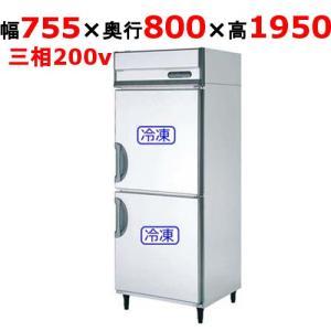 業務用 冷凍庫 業務用 福島工業 URD-082FMD6 / 送料無料|tenpos