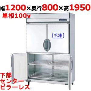 業務用 冷凍冷蔵庫 業務用 福島工業 URD-121PM6-F(旧型式:URD-121PM3-F) / 送料無料|tenpos