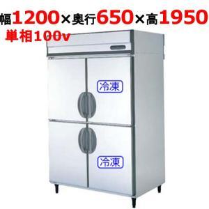冷凍冷蔵庫 業務用 福島工業 URN-122PM6(旧型式:...