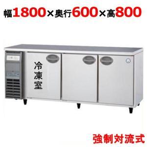 業務用冷凍冷蔵コールドテーブル 内装樹脂鋼板 YRC-181PE(旧型式:YRC-181PE1) 福島工業/送料無料|tenpos