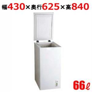 チェスト型冷凍庫 業務用 KF-066NF 三ツ星貿易 Excellence(エクセレンス) 66L   W404×D554×H850 送料無料|tenpos