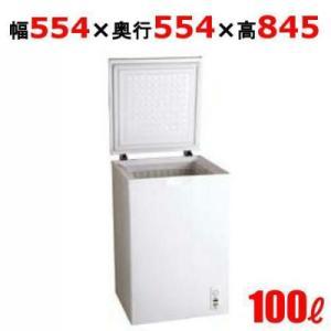 チェスト型冷凍庫 業務用 KF-100NF 三ツ星貿易 Excellence(エクセレンス) 100L   W554×D554×H845 送料無料|tenpos
