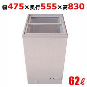 冷凍ショーケース 業務用 MS-062G 三ツ星貿易 62L スライド式冷凍庫 新型ノンフロンタイプ W475×D555×H830 送料無料|tenpos