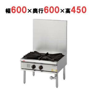 業務用 ローレンジ TK-XY-660L 幅600×奥行600×高さ450 送料無料 テンポスオリジナル