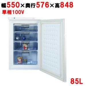 商品名:ノーフロスト 冷凍ストッカー メーカー:日本ゼネラルアプライアンス 型式:FFU85R 旧型...
