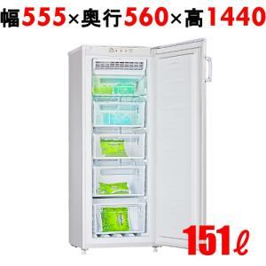 業務用 冷凍ストッカー 冷凍庫 151L アップライトタイプ(前扉タイプ) FFU155RFA ノーフロスト送料無料|tenpos