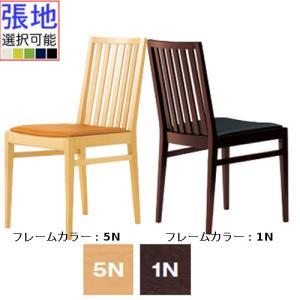 CRES(クレス) 木製イス カーユ 張地Aランク /(業務用椅子/新品)(送料無料)|tenpos