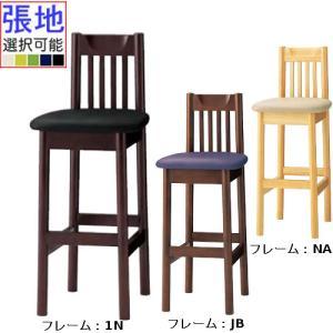 CRES(クレス) 和風カウンター椅子 [ミナトカウンター] 張地ランクA 幅395mmのスリム設計 /(業務用カウンターチェア/新品)(送料無料)|tenpos