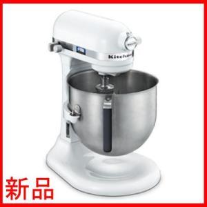 [現金特価] ミキサー キッチンエイドミキサー KSM7WH ホワイト KitchenAid/送料無料|tenpos
