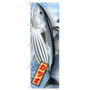 商品名:「カツオ 絵旗 2800」 寸法:幅600mm×高さ1800mm メーカー:のぼり屋工房 送...