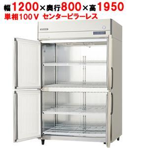 業務用縦型冷凍庫 ARD-124FM-F W1200×D800×H1950/福島工業/送料無料|tenpos