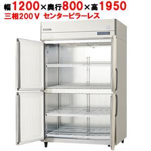 業務用縦型冷凍庫 ARD-124FMD-F W1200×D800×H1950/福島工業/送料無料|tenpos