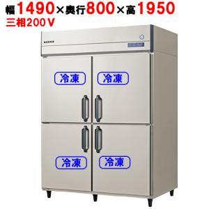 業務用縦型冷凍庫 ARD-154FMD W1490×D800×H1950/福島工業/送料無料|tenpos