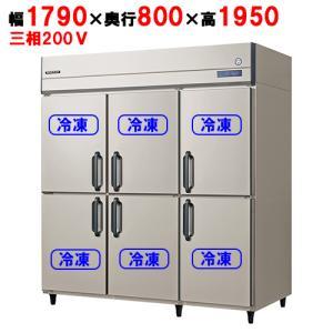 業務用縦型冷凍庫 ARD-186FMD W1790×D800×H1950/福島工業/送料無料|tenpos
