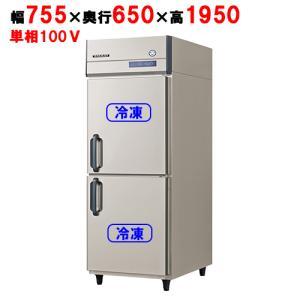 業務用縦型冷凍庫 ARN-082FM W755×D650×H1950/福島工業/送料無料|tenpos