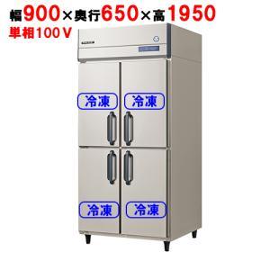 業務用縦型冷凍庫 ARN-094FM W900×D650×H1950/福島工業/送料無料|tenpos