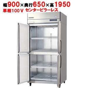 業務用縦型冷凍庫 ARN-094FM-F W900×D650×H1950/福島工業/送料無料|tenpos