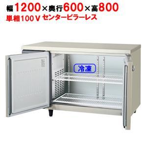 業務用横型冷凍庫 AYC-122FM-F W1200×D600×H800/福島工業/送料無料|tenpos