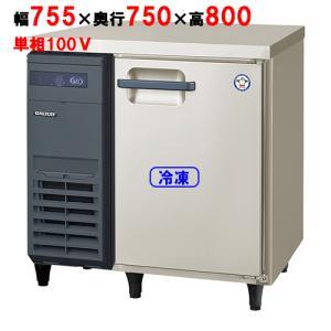 業務用横型冷凍庫 AYW-081FM W755×D750×H800/福島工業/送料無料|tenpos