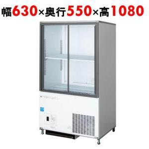 テンポスオリジナル 冷蔵ショーケース TBCR-655S 幅630×奥行550×高さ1080 送料無料/即納可/業務用/新品|tenpos