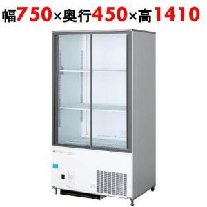 テンポスオリジナル 冷蔵ショーケース TBCR-845L 幅750×奥行450×高さ1410 送料無料/即納可/業務用/新品|tenpos