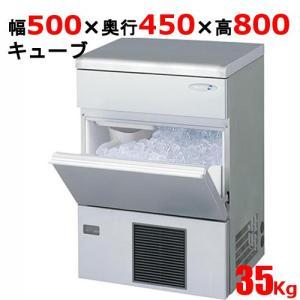 現金特価 業務用 製氷機 35kg アンダーカウンタータイプ FIC-A35KT 福島工業|tenpos