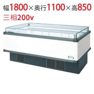 業務用アイランドタイプショーケース IMX-65RGFTAX 幅1800×奥行1100×高さ850/フクシマ/送料無料|tenpos