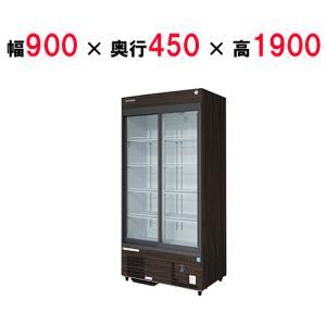 リーチイン冷蔵ショーケース 業務用 フクシマ 木目調 MSU-090GHMSR 幅900×奥行450×高さ1900|tenpos