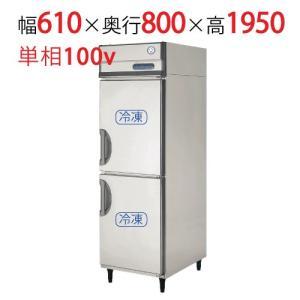 業務用縦型冷凍庫 URD-062FM6 W610×D800×H1950/福島工業/送料無料|tenpos