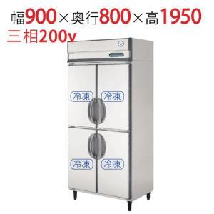 業務用縦型冷凍庫 URD-094FMD6 W900×D800×H1950/福島工業/送料無料|tenpos