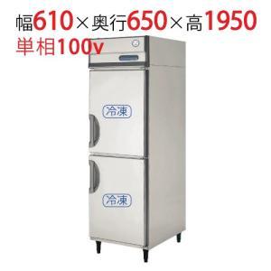 業務用縦型冷凍庫 URN-062FM6 W610×D650×H1950/福島工業/送料無料|tenpos