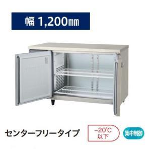 業務用横型冷凍庫 YRC-122FE2-F W1200×D600×H800/福島工業/送料無料|tenpos
