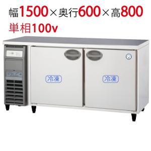 業務用横型冷凍庫 YRC-152FE2 W1500×D600×H800/福島工業/送料無料|tenpos